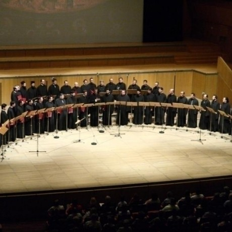"""CONSTANTINOPLE COMPOSERS"" ATHENS CONCERT HALL, 2009"
