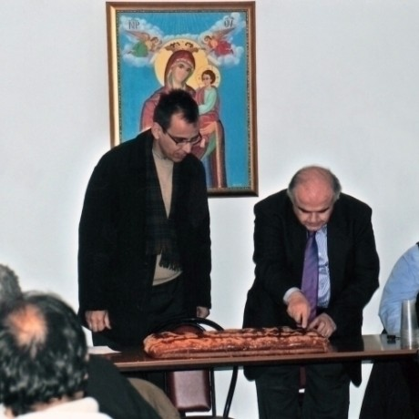 ARCHON FIRST CANTOR OF THE HOLY ARCHIOCESE OF CONSTANTINOPLE Mr LYKOURGOS ANGELOPOULOS AT THE EVENT OF THE NEW YEAR'S PIE CUTTING OF THE CHOIR IN 2009