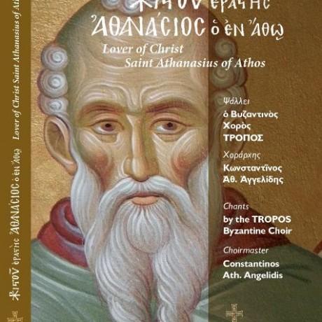 Lover of Christ – Saint Athanasius of Athos