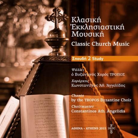 CLASSIC CHURCH MUSIC – Study 2