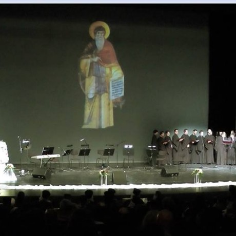 Στην επίσημη εορταστική εκδήλωση «Ἄγγελοι τῆς Ἐρήμου»,της Ιεράς Λαύρας Σάββα του Ηγιασμένου, Ιεροσολύμων