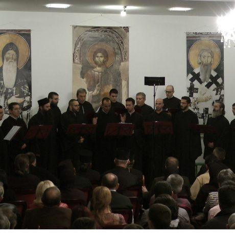 Συναυλία στο Κράλιεβο